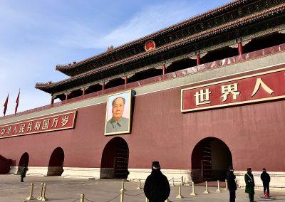 Tiananmen, Beijin